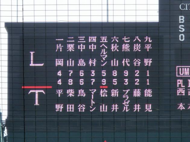 5番ライト桧山&阪神サヨナラ勝ち!-003