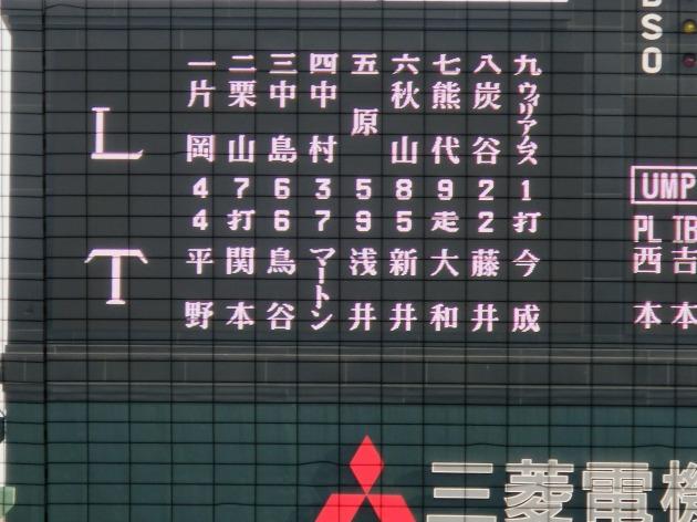 5番ライト桧山&阪神サヨナラ勝ち!-006