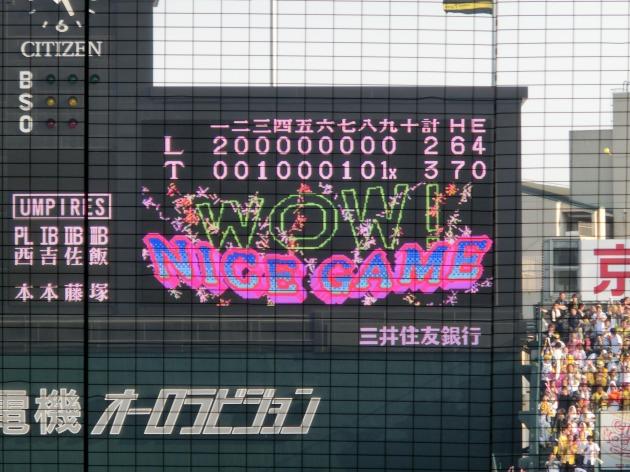 5番ライト桧山&阪神サヨナラ勝ち!-007