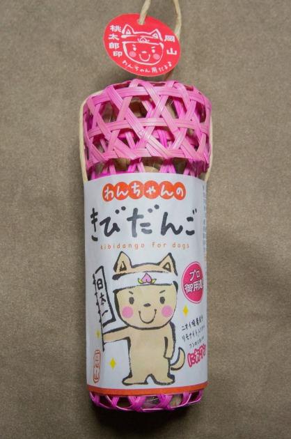 わんちゃんのきびだんご-1