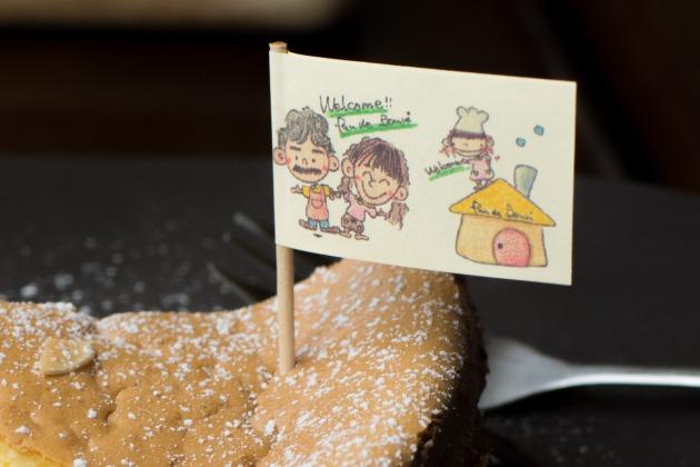 憧れのカフェ「ぱんでぶーび」デビュー♪ ~最終~-006