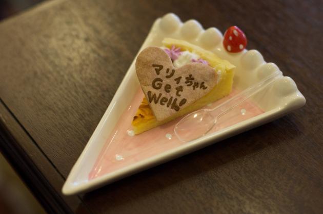 勝手なまぐオフ(西日本編)【お友達紹介】-017
