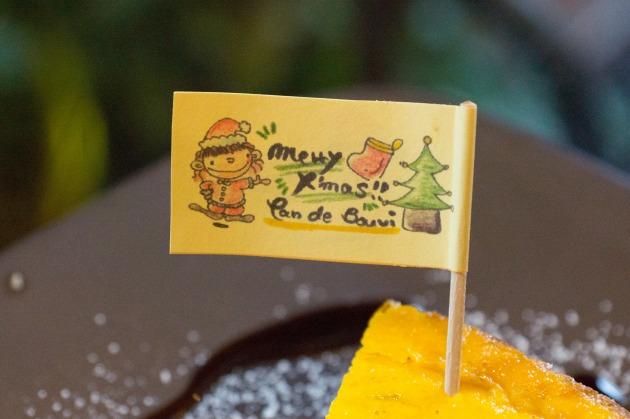 お友達&親戚さんとクリスマス♪-035