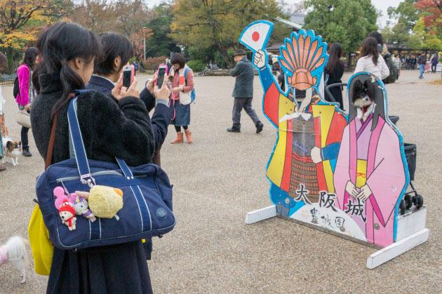 大阪城公園オフ会10 ~ 女子高生にモテモテ~♪ ~-005
