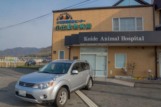 岡山の病院での検査結果-007