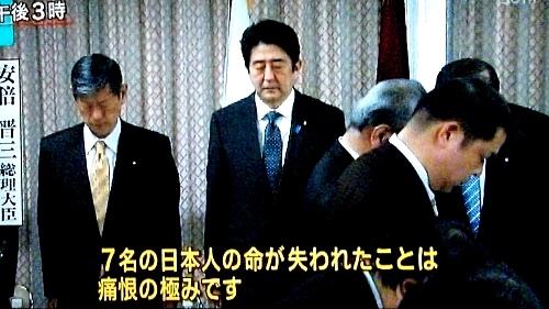報道ステーション 安倍総理出演...