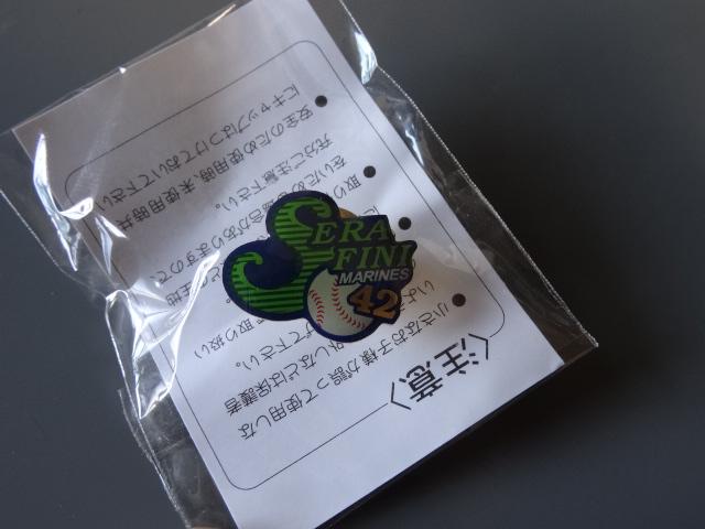 DSC05669.jpg