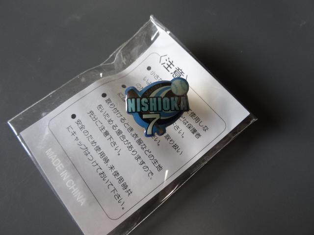 DSC05696.jpg
