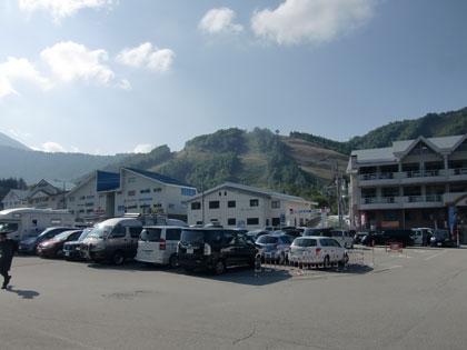 honokidaira2013-9.jpg