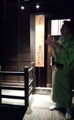 sannsakusakaya2013-9.jpg