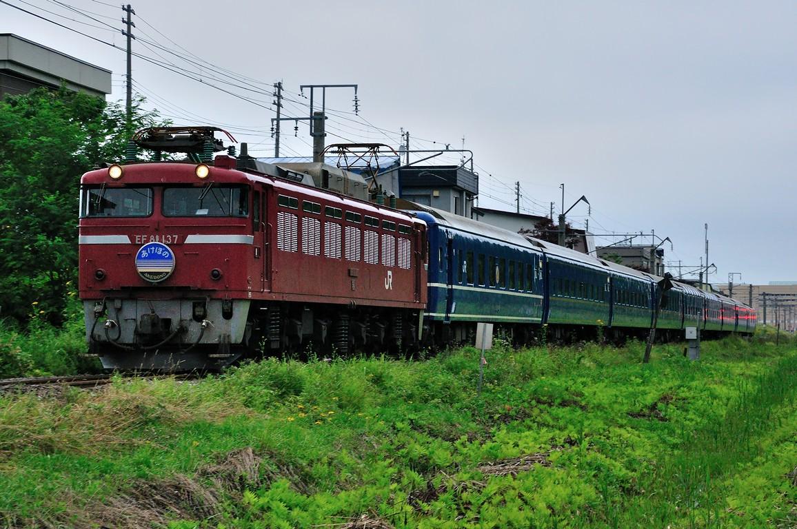 2012.07.25 1831_58(2) 新青森~津軽新城 「あけぼの」 2022レ EF81 137+24系s0.4