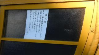 20121125-133052.jpg