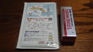 20121229-185746.jpg