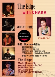 The-Edge-with-CHAKA_20131103124205b91.jpg