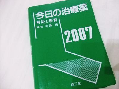 DSCF2817.jpg