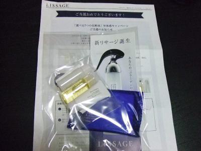 DSCF3285.jpg