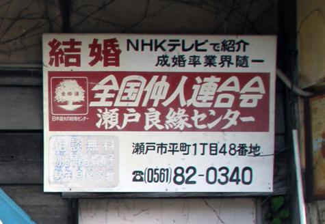 131005-2.jpg