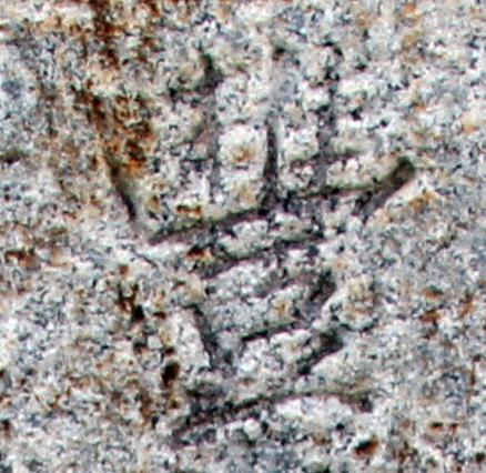 131019-2.jpg