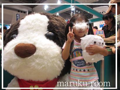 おもちゃショー2012