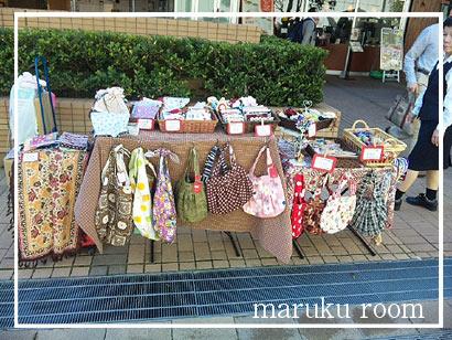 手作り市inイチカワ2012