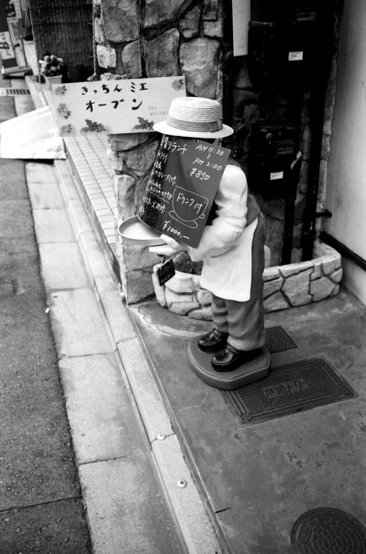 恥ずかしがり屋の看板人形