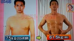 荳画惠蜑榊セ契convert_20120711125930