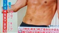 荳画惠縺輔s蜷舌¥・廟convert_20120711130116