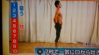 荳画惠縺輔s蜷舌¥6_convert_20120711130135