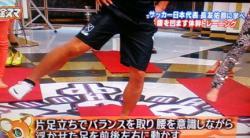 髟キ蜿倶ス灘ケケ_convert_20120727235940