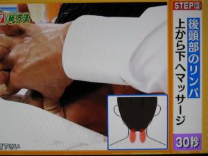 IMG_0327_convert_20120911235958.jpg
