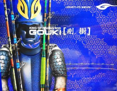 DSC00413_convert_20120712025436.jpg