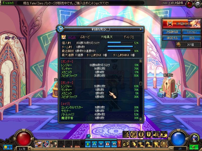 ScreenShot2012_0516_144731701.jpg