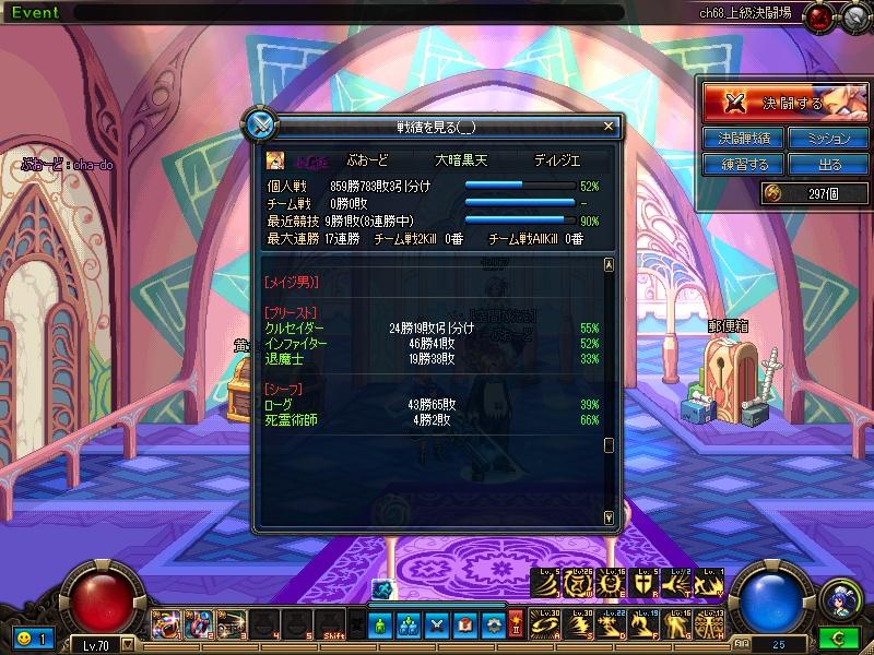 ScreenShot2012_0516_144739198.jpg