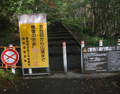 201309_Fujisan_subashiri_01.jpg