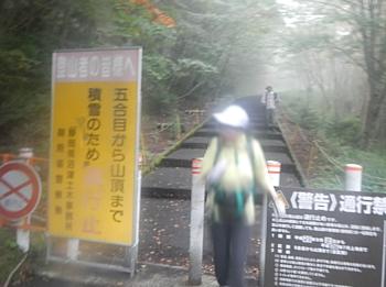 201309_Fujisan_subashiri_19.jpg