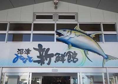 201310_jogging_katahama_04.jpg