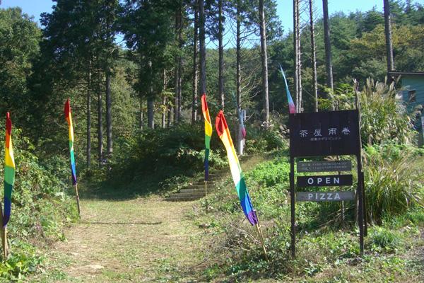 20121020-1.jpg