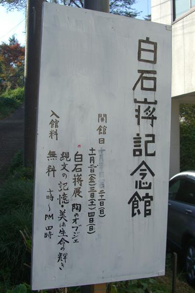 20121021-s1.jpg