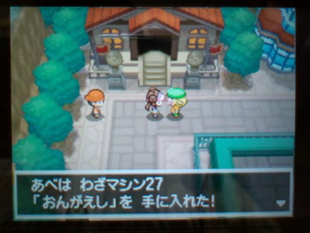 pokemonW2 (11)