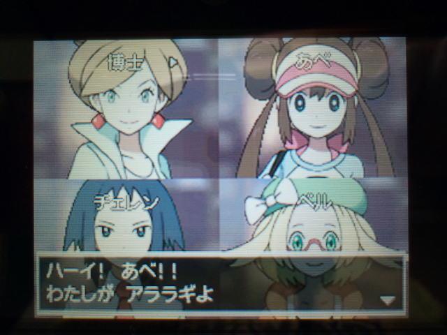 pokemonW2 (12)