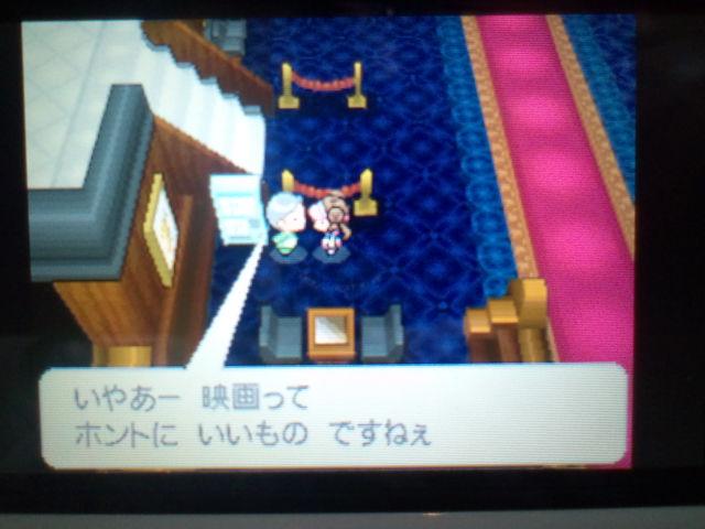pokemonW2 (26)