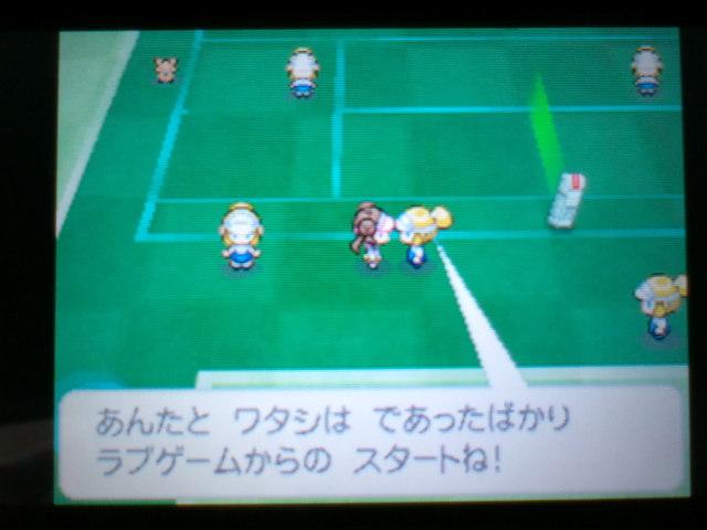 pokemonW2 (45)