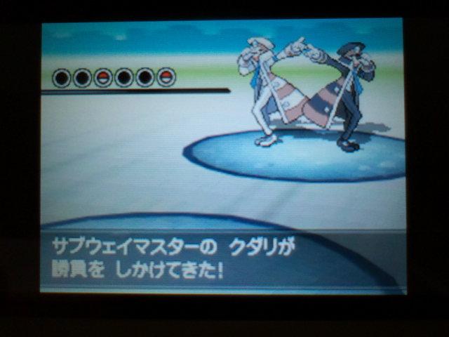 pokemonW2 (52)