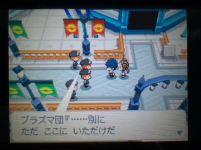pokemonW2 (53)