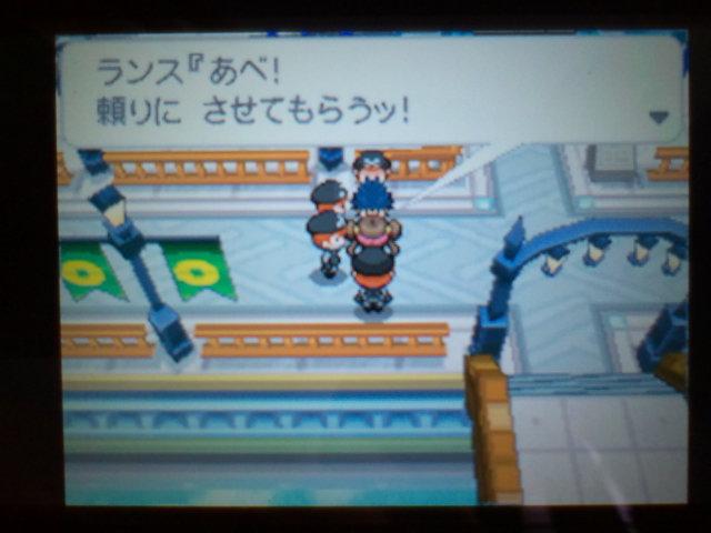pokemonW2 (54)