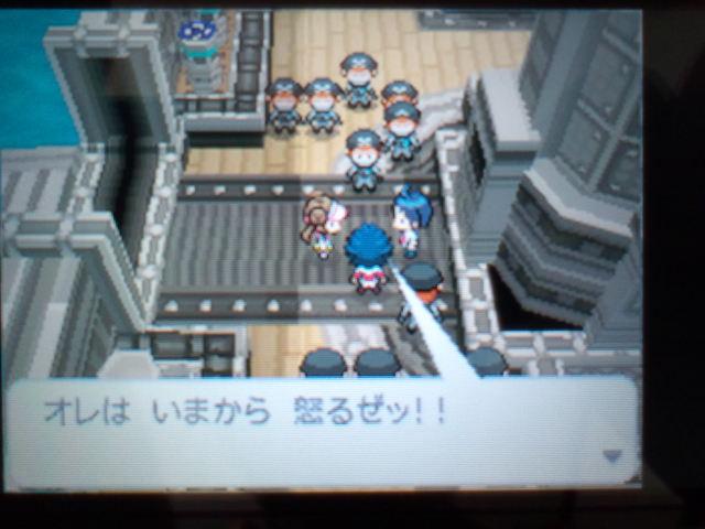 pokemonW2 (66)