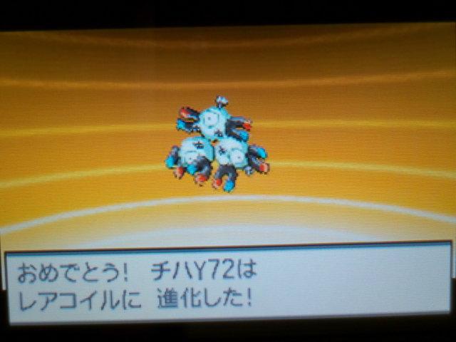 pokemonW2 (68)