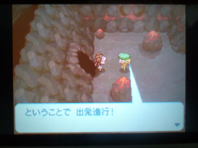 pokemonW2 (81)