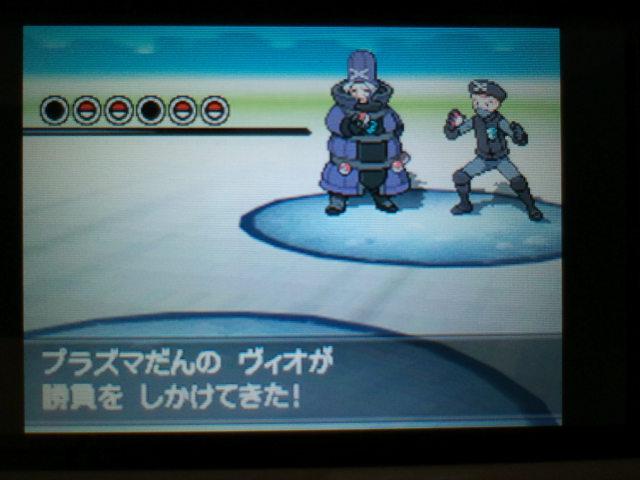 pokemonW2 (86)