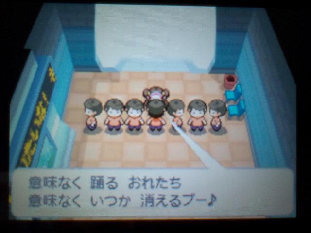 pokemonW2 (96)